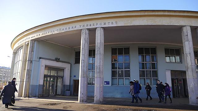 ウニヴェルシチュート駅で降りて、