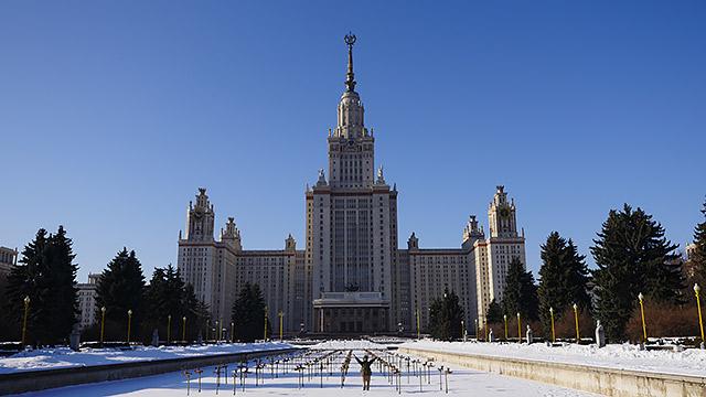 現在の「モスクワ大学」