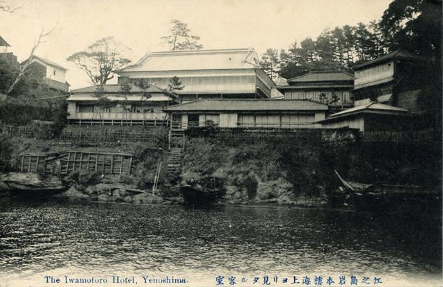 客室の外観(提供:藤沢市文書館)