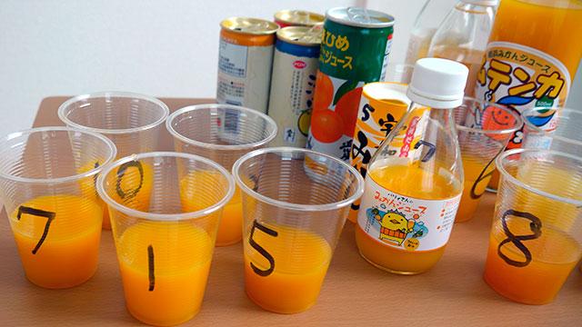 色んなオレンジジュースを飲み比べたい