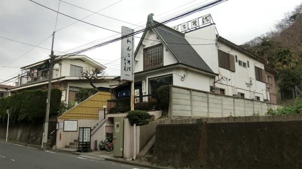 東急東横線の東白楽駅にある「たち花」というお店