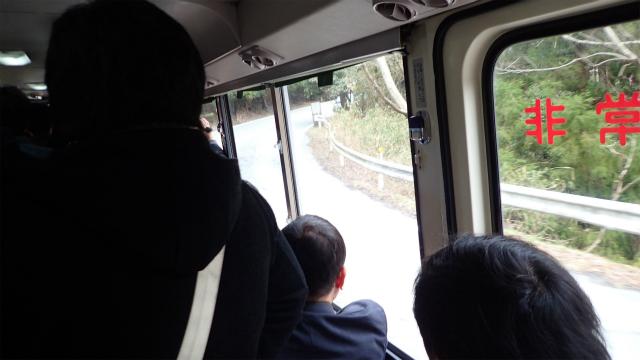 バスは山道を越える