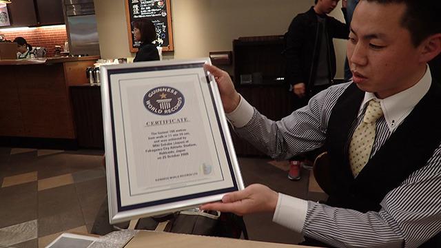 尻歩き100メートルでギネス世界記録を持っている酒部さん。