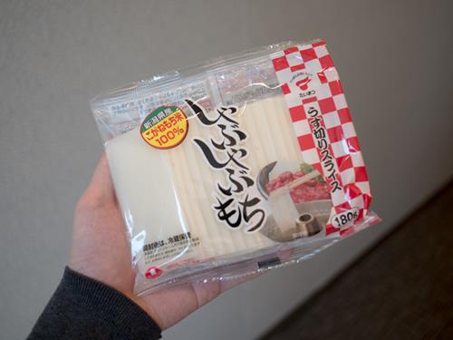 プレートにちょうどいいものを探していたら、薄切りの餅を見つけた