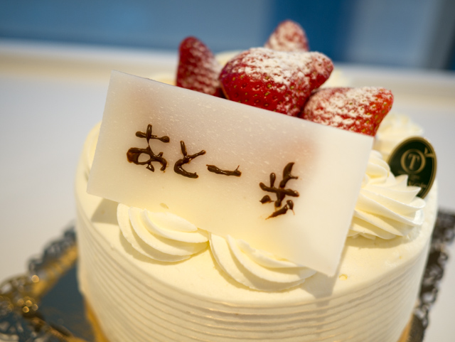 ペンの口が狭いと細くなる。頼りない「あと一歩」のケーキ