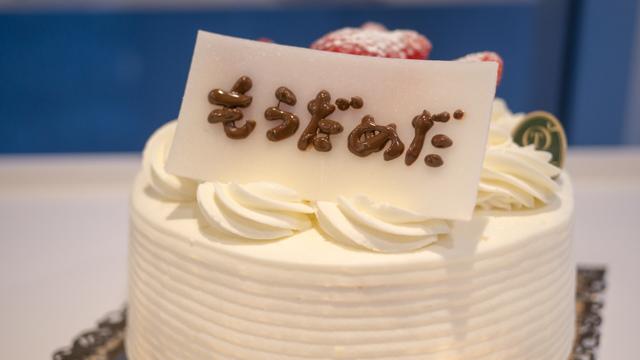 「もうだめだ」もチョコペンで書いたらムチムチのかわいい字になった