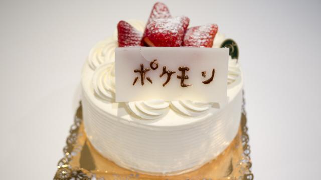 ポケモンのケーキ