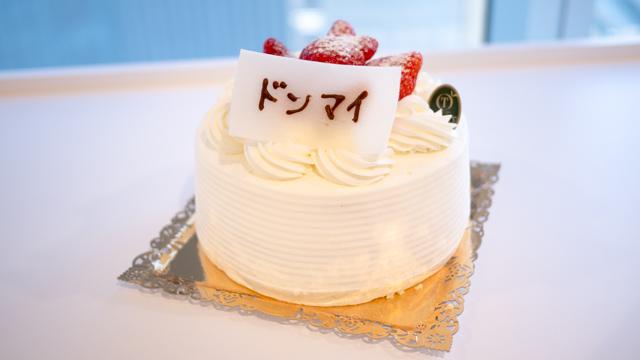 ケーキのメッセージのおめでたさについて