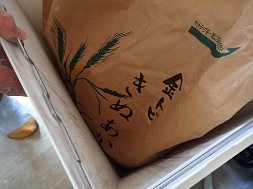 この日は愛知県産の「きぬあかり」を配合。同じ品種でも、産地や育て方、あるいは製粉業者によって微妙に味が違うのだとか。