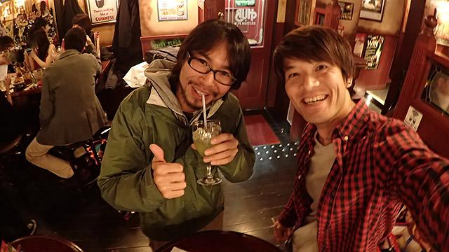 楽しい飲み会!