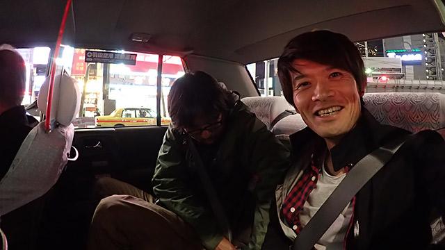 タクシーに乗せられる