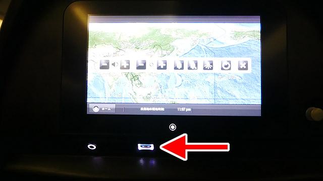 USBがあるけどスマホ忘れたから充電ができない(そのかわり国内線なのにテレビがある!)