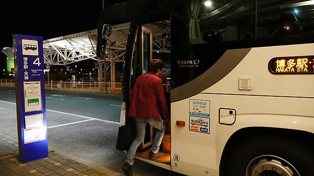 ということで、バスに乗る