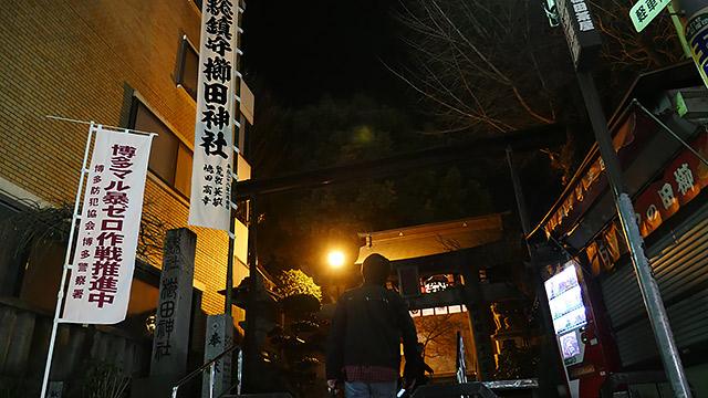 櫛田神社は開いてます!