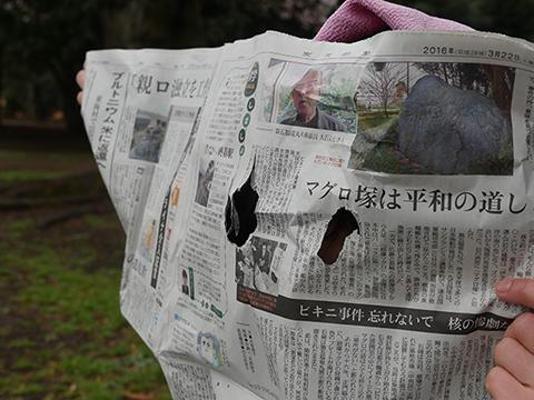 新聞の穴からのぞく。盗み食いにはこうしたクラシックなスタイルが似合う