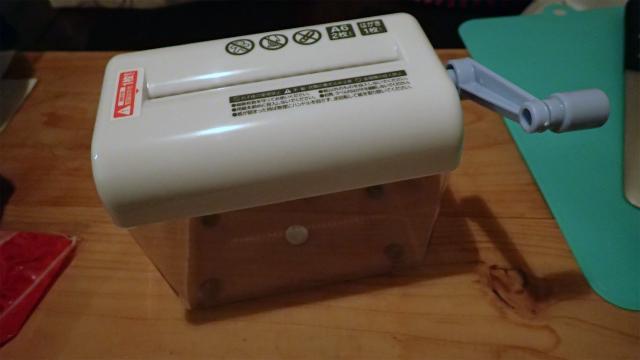 アイリスオーヤマのハンドシュレッダー、899円