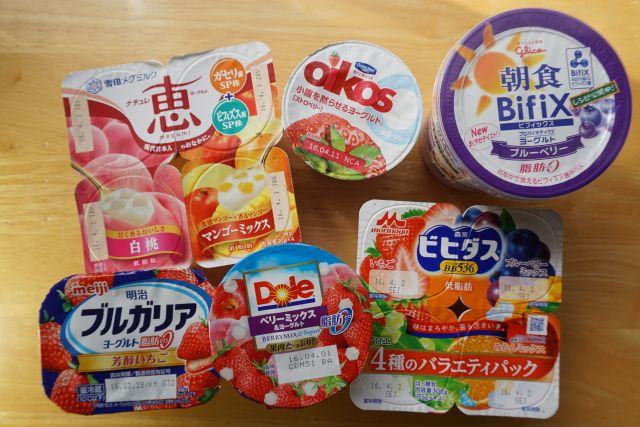ヨーグルトを1000円以上買ったのは初めてだ。