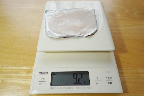 結果は9.2グラム(うちフタ重量0.9グラム)だった。