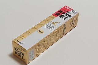 「ユンケル黄帝L」(購入価格419円)