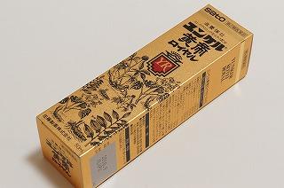 「ユンケル黄帝ロイヤル」(購入価格950円)
