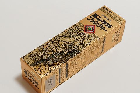 「ユンケルファンティー」(購入価格1831円)