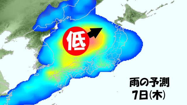 木曜は低気圧で広く雨。桜にとっての涙雨に。強く降るところも出てきそう。