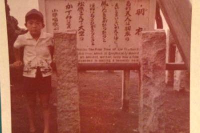 今から50年前、少年時代の下原さん