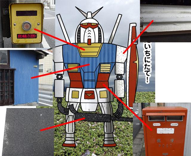 もうちょっと、ロボットっぽい質感が出るかと思ってましたが……