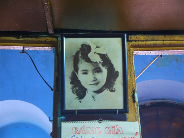 謎の少女のご尊顔は、若かりし頃のBichおばあさんだった。