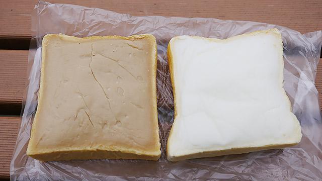 これが大友パンのクリームボックスです!