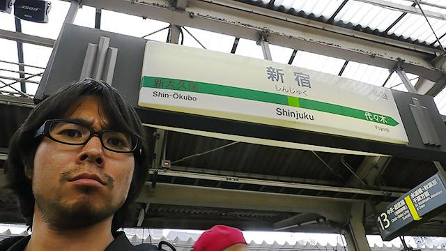 ということで、新宿に戻ってきました!