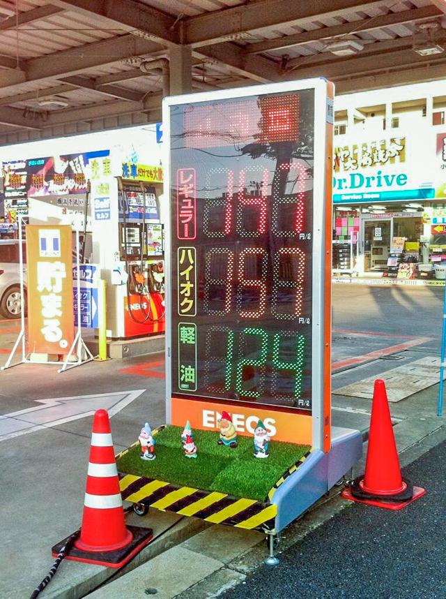 ガソリンスタンドにいるのだ。