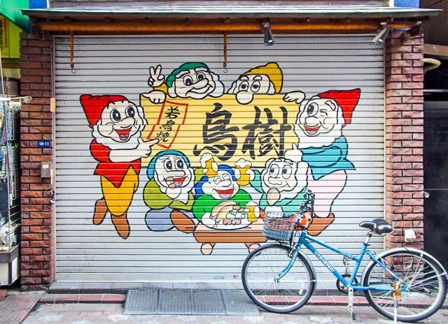絵だとまちがいなく7人で描かれるんだけど。しかし鶏屋でなぜ7人のこびと。(これも @ki_mu_chi さんよりいただきました「舌の色がキリンみたい」とのコメント。ほんとだ。なぜ紫)