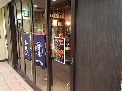 ガラス貼りで店内の見通しがよく、立ち飲みカウンターのみ。1人でも入りやすいお店です。小さい店なので大人数は不向き。