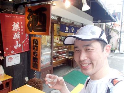 走って角打ちで日本酒、楽しー!
