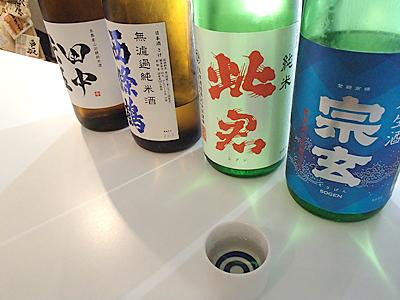 どれにしようか悩み、ゴール日本酒は鳥取県倉吉市の高田酒造の此君純米五百万石濾過生原酒を選択。柑橘系爽やか旨味十分。