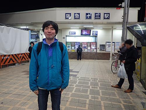 一人だとなにかと不安なので、大阪在住のスズキナオさんに同行していただきました。