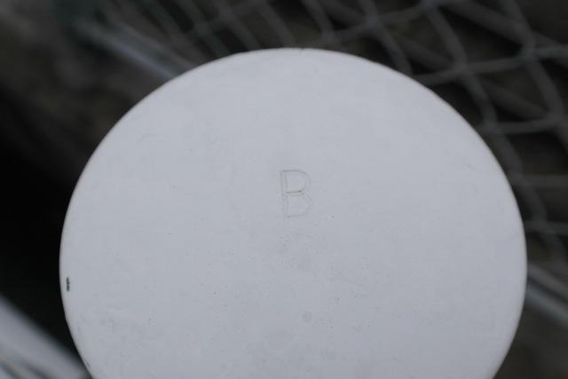 「B」って書いてある!