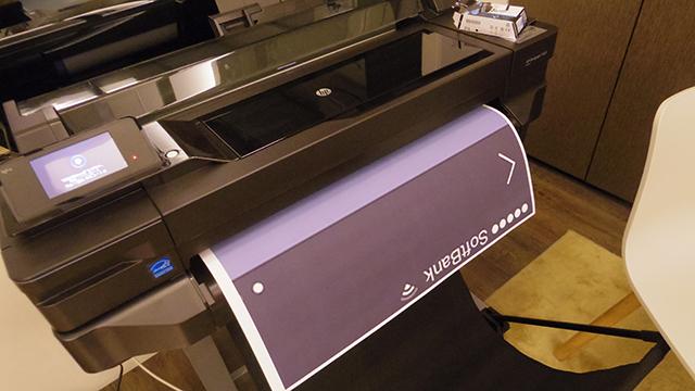 判プリンターで大きな背景を印刷
