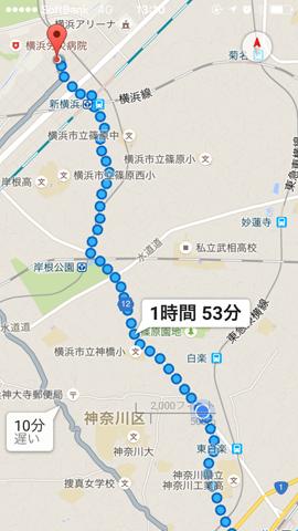 そんなこんなで歩けばもう1時間20分経過