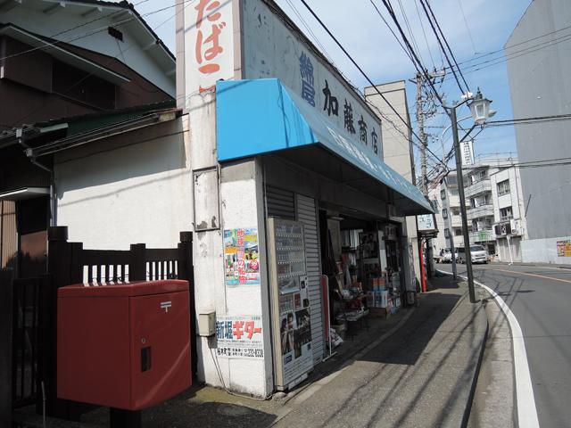 閑静な住宅街、神奈川区平川町を越え