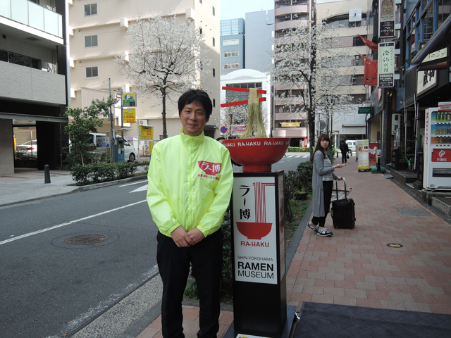中野さん。出迎えてくださってうれしかったです
