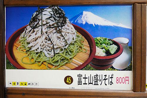 赤塚PAのこのメニュー写真、800以上ある全メニュー写真の中で一番気に入った
