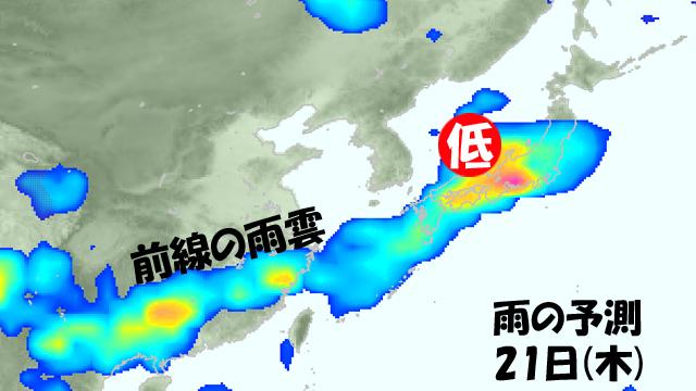 この長々とのびる雨雲が停滞すれば、沖縄は梅雨入り!?