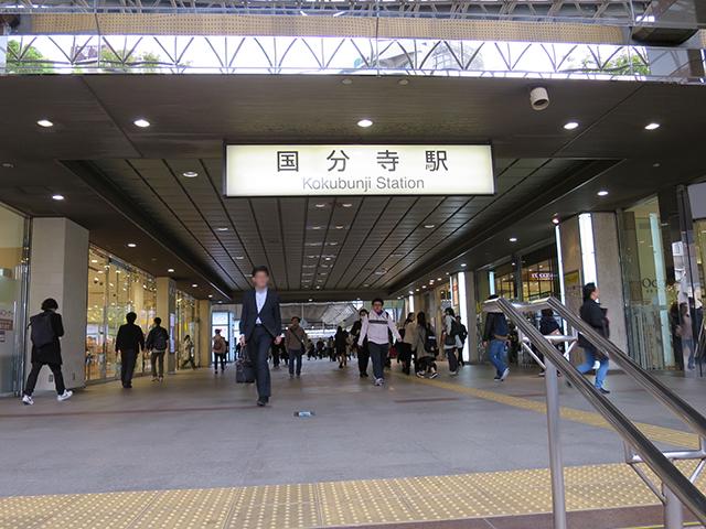 こんな賑やかな駅の近くに上流端があるのか