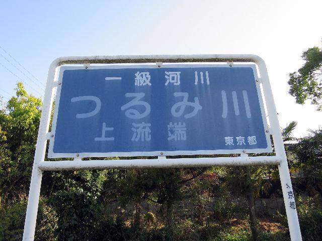 この看板が東京にあることに違和感がある