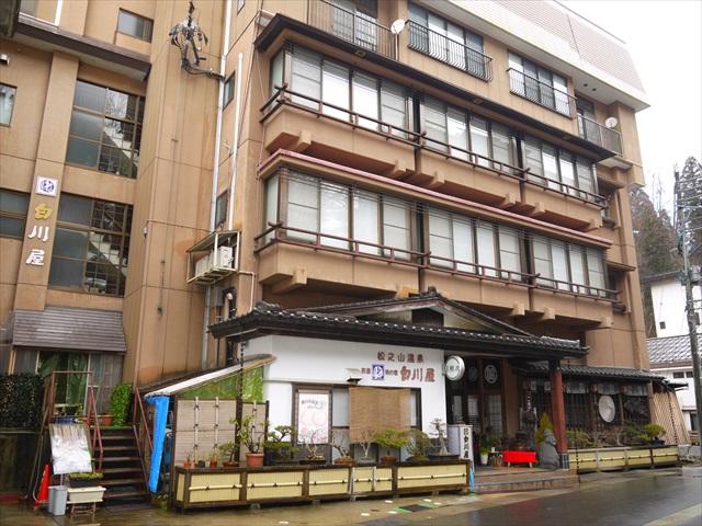 この温泉旅館、白川屋さんにおっぱい温泉なるものがあるという。