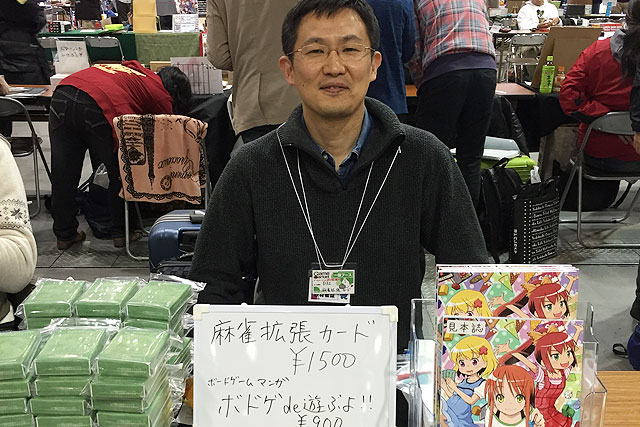 神戸で行われた「ゲームマーケット神戸」に自作のゲームを持って行って来ました。