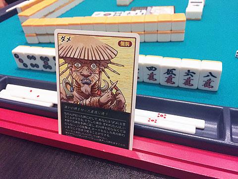 「個別効果カード」は手札として隠し持っていて、ココだ!というタイミングで使う。