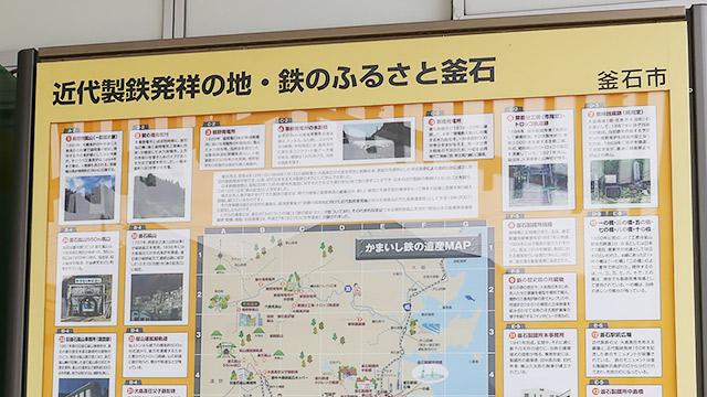 エクスカリバーは岩手県釜石市に実在する